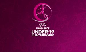 Merginų U-19 rinktinė rungsis naujo formato Europos čempionato atrankoje