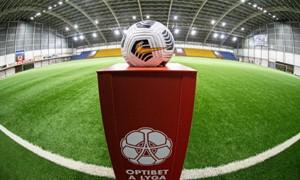 """Nuo kitos savaitės """"Optibet A lygos"""" čempionato rungtynės bus vykdomos su žiūrovais"""